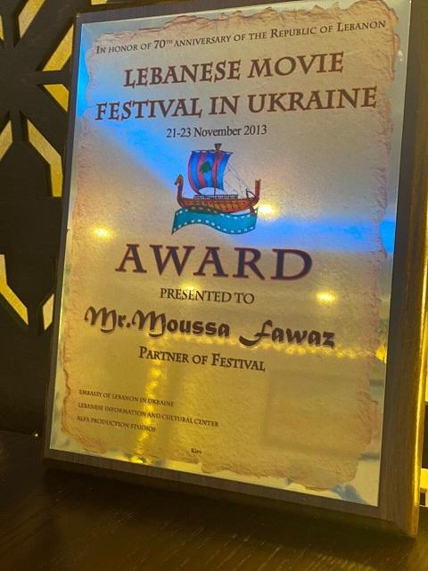 award-beirut-festival